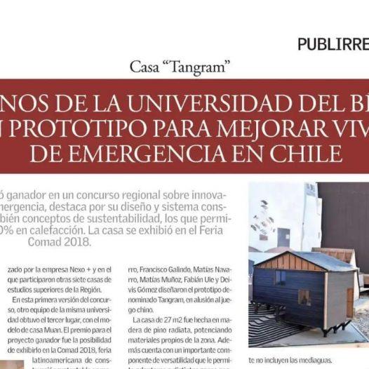 Reportaje de revista CASA etc. sobre concurso DIVEM 2018