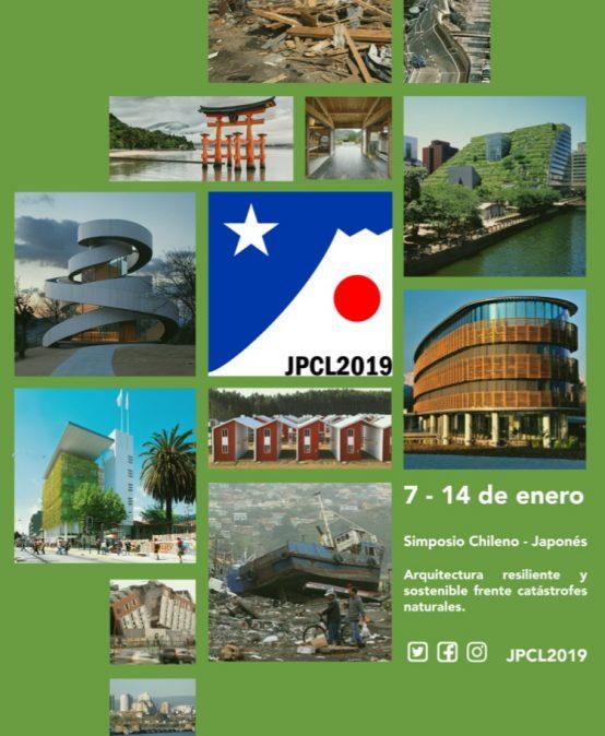 Simposio Chileno-Japonés «Arquitectura resiliente y sostenible frente a catástrofes naturales.